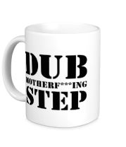 Кружка Dub mutherfuking step