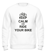 Толстовка без капюшона Keep calm and ride your bike