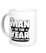 Кружка Man of the Year