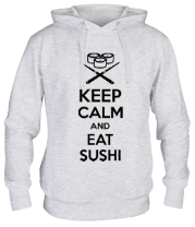 Толстовка Keep calm and eat sushi