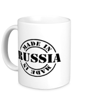 Кружка Made in Russia