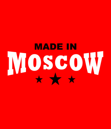 Детская футболка  Made in Moscow