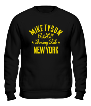 Толстовка без капюшона Mike Tyson CatsKill Boxing Club