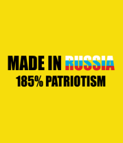 Женская футболка  Made in Russia