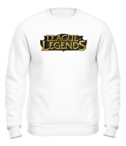 Толстовка без капюшона League of Legends